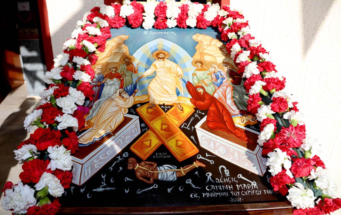 Αγιος Ραφαηλ Ομορφοχωρι (9)