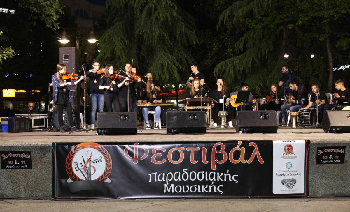 3ο Φεστιβάλ Παραδοσιακής Μουσικής στη Λάρισα (φωτ.)