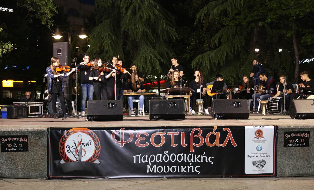 3ο Φεστιβάλ παραδοσιακής μουσικής (2)