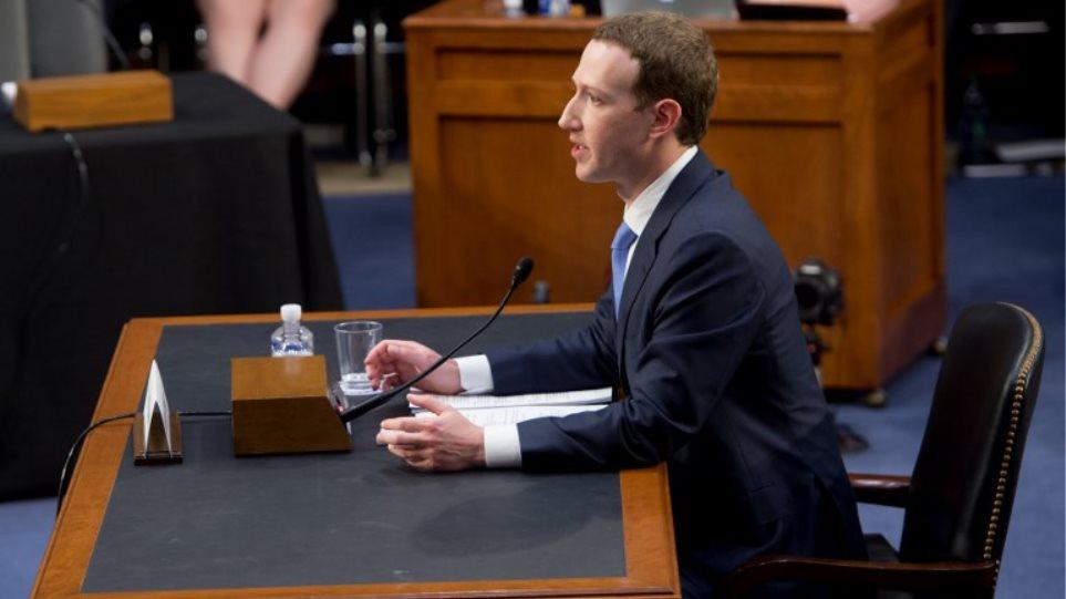 Facebook: Ο Ζάκερμπεργκ, η «συγγνώμη» και τα αναπάντητα ερωτήματα