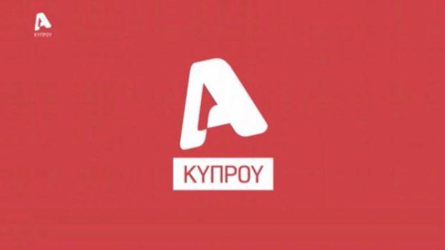 Ο Δημήτρης Κοντομηνάς πούλησε τον Alpha Κύπρου