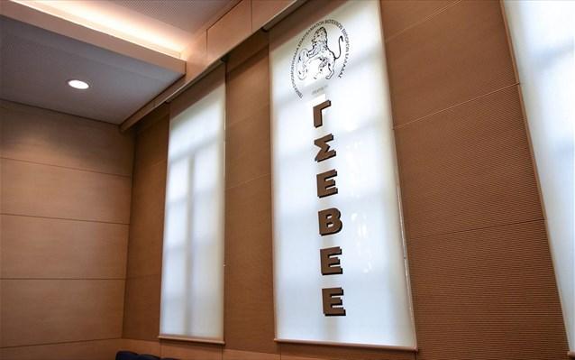 ΓΣΕΒΕΕ: Η ασφυκτική έλλειψη ρευστότητας «πνίγει» τις μικρομεσαίες επιχειρήσεις