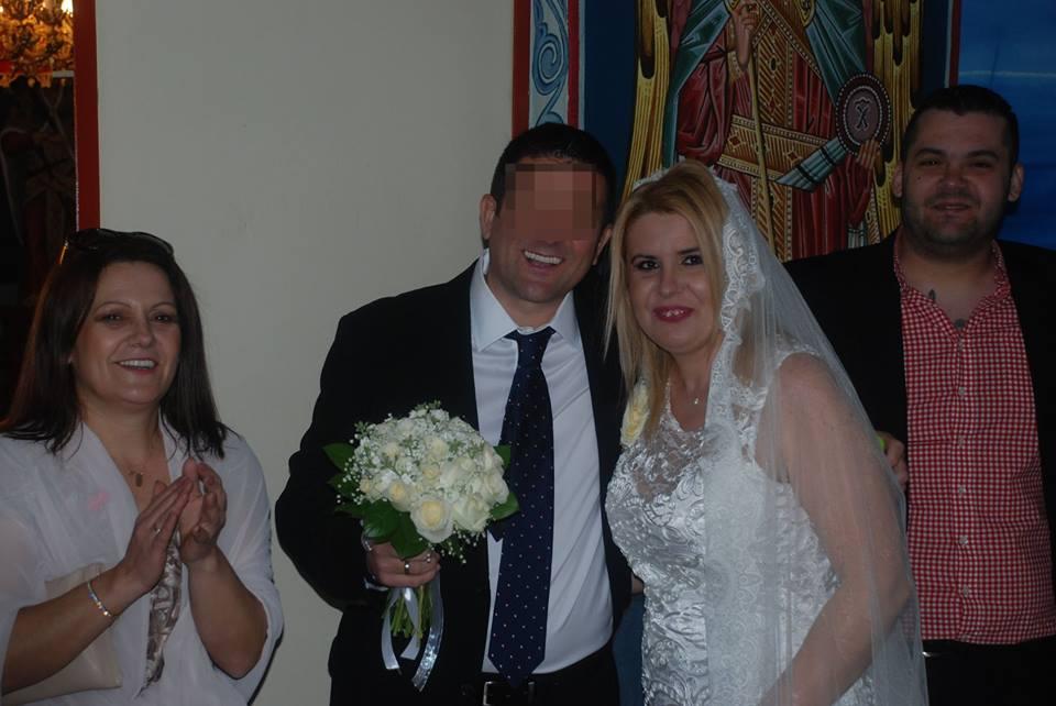 Γάμος 3