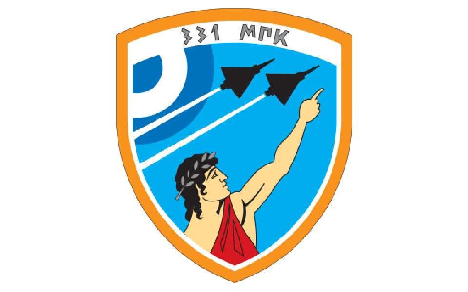 Η 331η Μοίρα Παντός Καιρού στην οποία υπηρετούσε ο πιλότος του μοιραίου μαχητικού