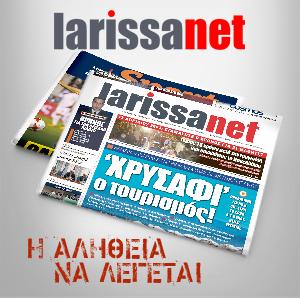 larissanet 221 (6)