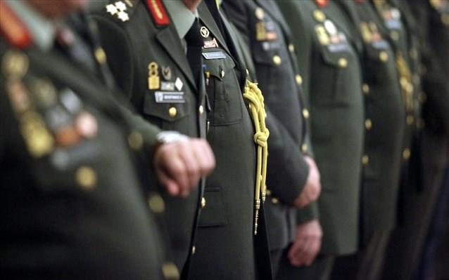 Τριήμερο πένθος στις Ένοπλες Δυνάμεις