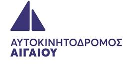 Πρόγραμμα ευαισθητοποίησης για την Οδική Ασφάλεια από την «Αυτοκινητόδρομος Αιγαίου»