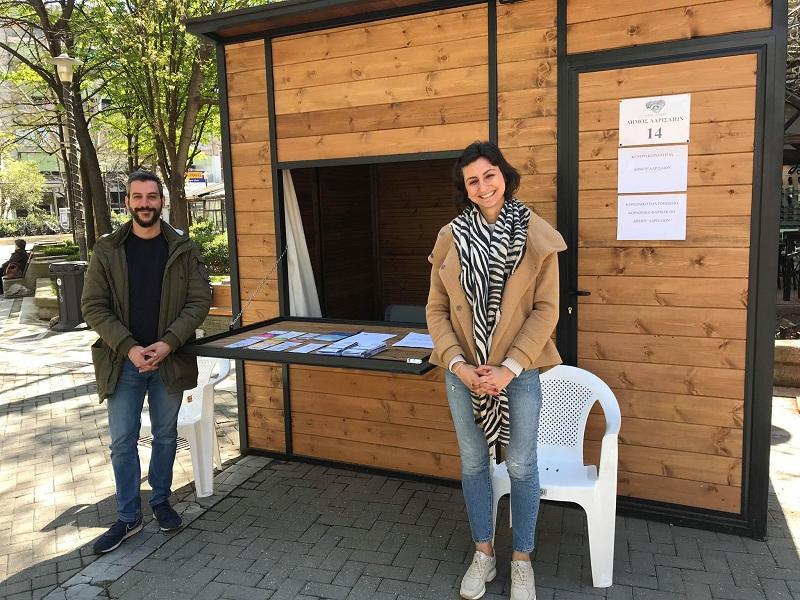 Οι κοινωνικές δομές του Δήμου Λαρισαίων στην υπηρεσία των πολιτών