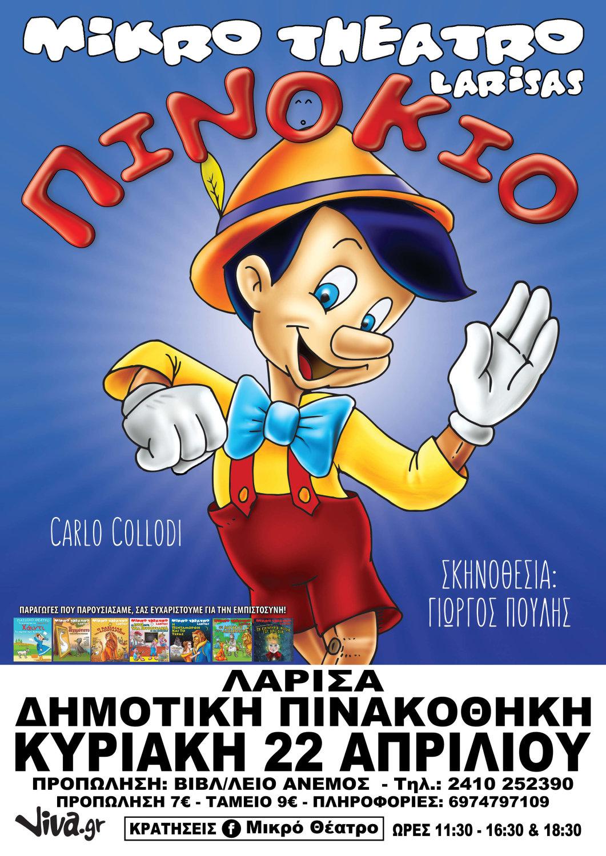 47.8x67.6poster Pinocchio_LARISA (1)