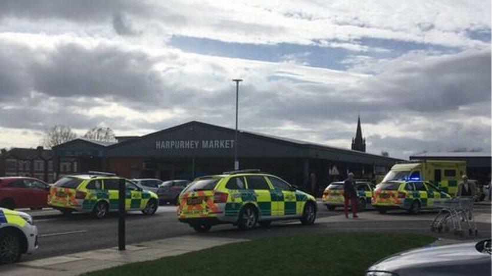 Μάντσεστερ: Αυτοκίνητο έπεσε πάνω σε πεζούς – Έξι τραυματίες