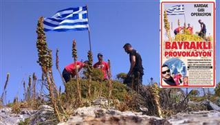Παραλήρημα στον τουρκικό Τύπο: Βατραχάνθρωποι κατέβασαν τις σημαίες