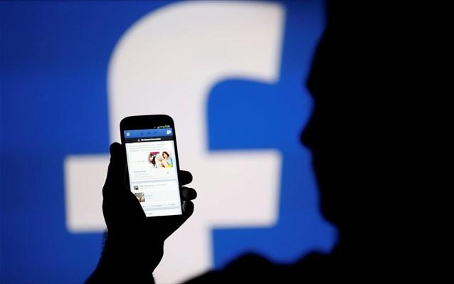 Το Facebook ζητά πρόσβαση σε τραπεζικούς λογαριασμούς χρηστών