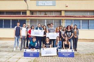 Συγχαρητήρια από τον Σύλλογο Γονέων 1ου ΕΠΑΛ Παλαμά στους μαθητές