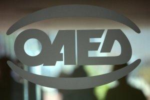 ΟΑΕΔ: Τα κριτήρια για την πρόσληψη εκπαιδευτών στα ΙΕΚ