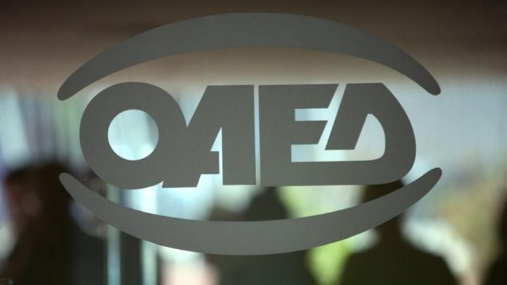 ΟΑΕΔ: Ολόκληρη η προκήρυξη για την πυροπροστασία (5.066 υπαλλήλοι)