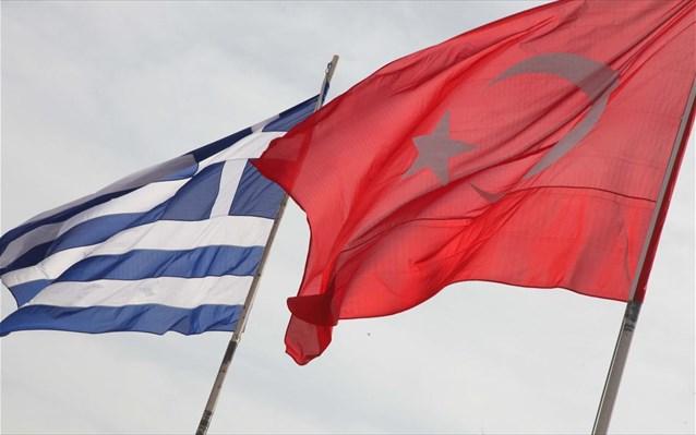 Οι ελληνοτουρκικές σχέσεις και η «διπλωματία των σεισμών»*