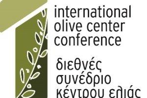 Διεθνές Συνέδριο για την Επιτραπέζια Ελιά (Πρόγραμμα)
