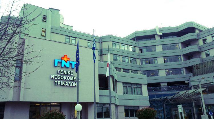 Νοσοκομείο Τρικάλων: Oι εργαζόμενοι κατά του διοικητή