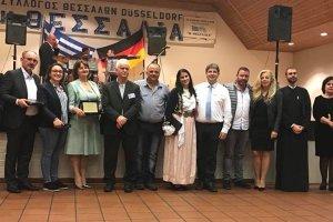 Οι Θεσσαλοί της Ευρώπης γλεντήσαν στο Ντύσσελντορφ