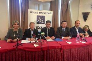 Αυγενάκης από Βόλο: «Το κόμμα ανήκει στα μέλη του»