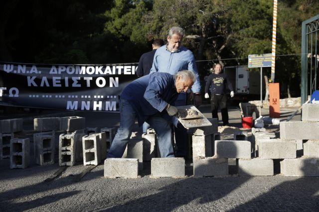 Εργαζόμενοι έχτισαν την είσοδο του «Δρομοκαΐτειου»