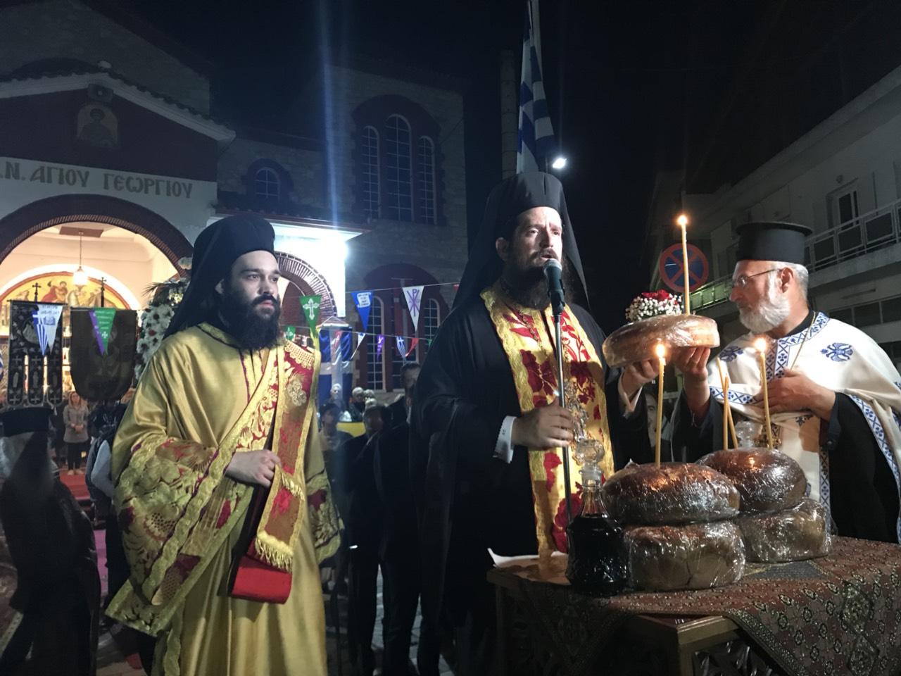 ΑΓΙΟΣ ΓΕΩΡΓΙΟΣ-ΤΥΡΝΑΒΟΣ