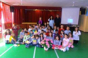 Εορτασμός της Ημέρας Παιδικού Βιβλίου στο 16ο Δημοτικό Σχολείο Λάρισας