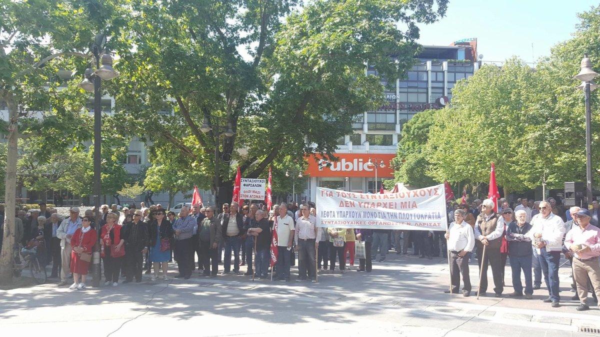 Διαμαρτυρία συνταξιούχων στη Κεντρική Πλατεία (φωτ.)