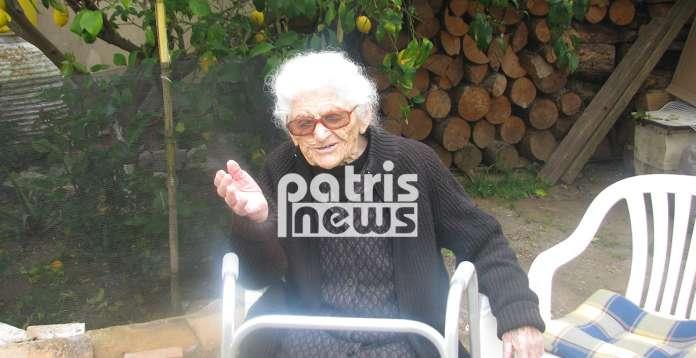 Η 113χρονη Κατερίνα Καρνάρου «υποψήφια» για γηραιότερη γυναίκα στον κόσμο!