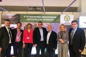 Στην έκθεση «ΚΥΝΗΓΕΣΙΑ 2018» η Περιφέρεια Θεσσαλίας