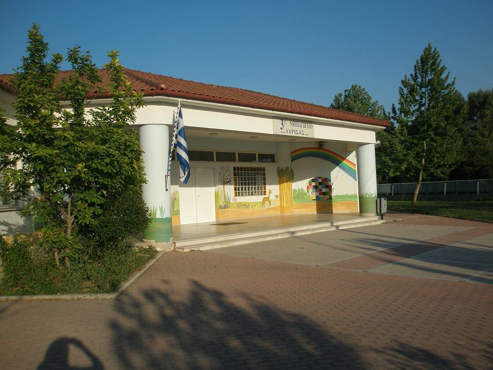Eγγραφή στα ΚΔΑΠ του Δήμου Λαρισαίων ως τις 3 Σεπτεμβρίου