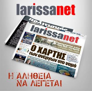 larissanet223 (1)