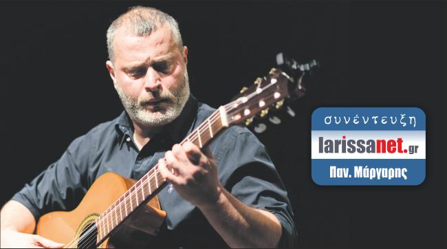 Παναγιώτης Μάργαρης: «Ισχυρό αντικαταθληπτικό η μουσική»