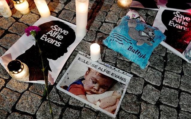 Βρετανία: Πέθανε ο μικρός Άλφι