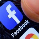 Γιατί πρέπει να διαγράψεις τον πρώην σου από το Facebook -Τι «κίνδυνος» υπάρχει