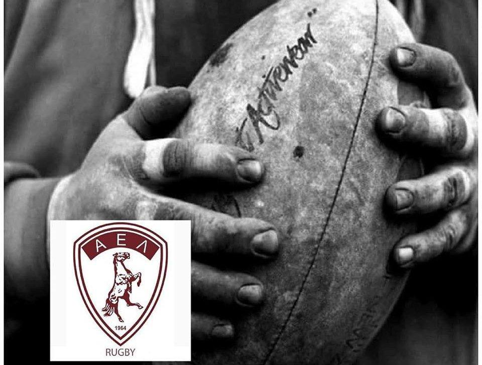 Οι Λαρισαίοι «γνωρίζουν» το rugby