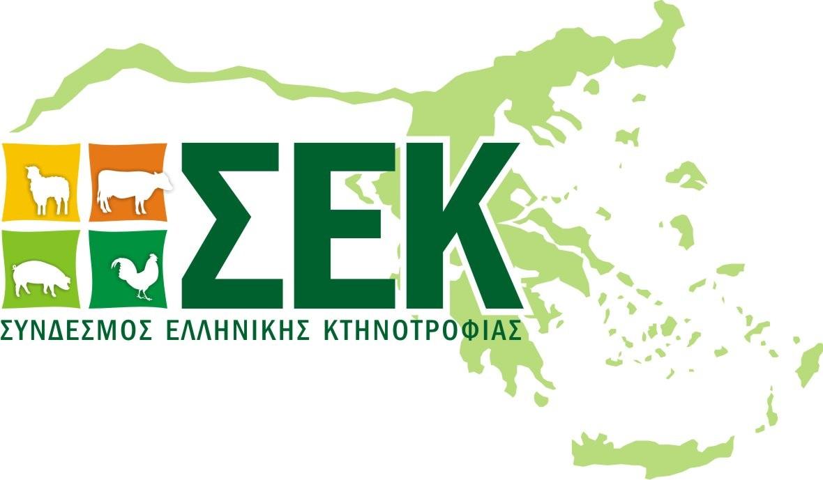 Ευχές στον Βαγγ. Μπούτα από τον Σύνδεσμο Ελληνικής Κτηνοτροφίας