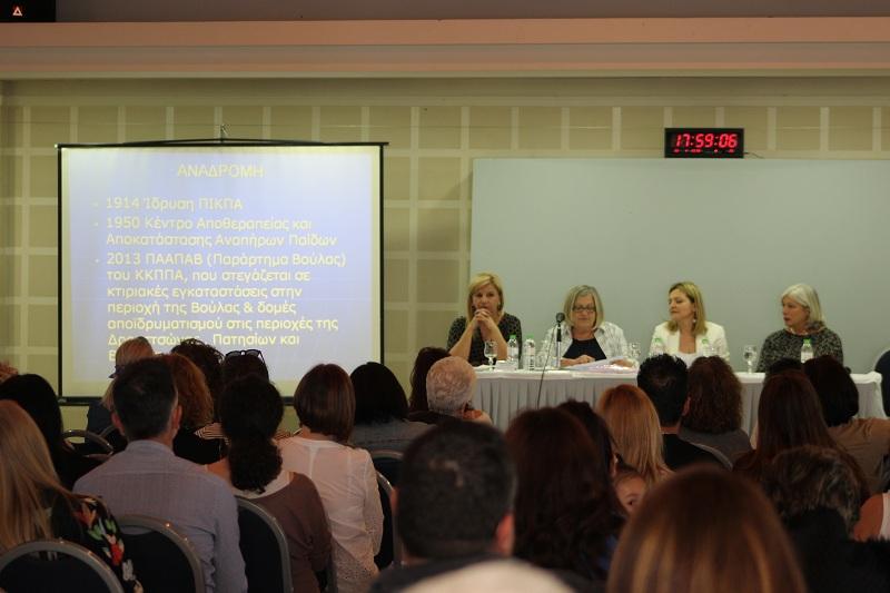 Επιτυχημένη η εκδήλωση για την αναδοχή και την υιοθεσία