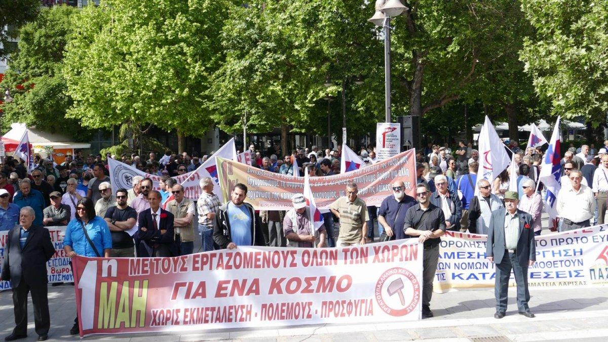 ΕΚΛ: «Μαζική παρουσία πολιτών στη συγκέντρωση»
