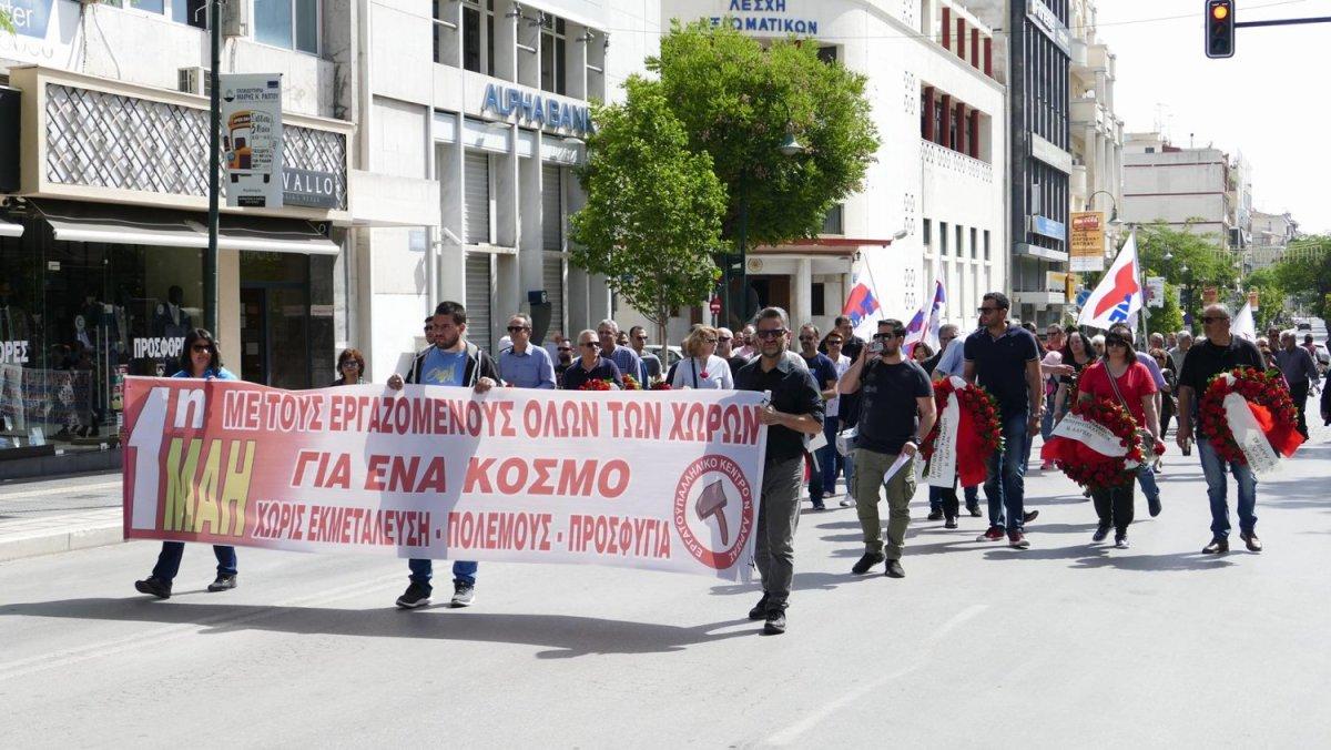 ΕΚΛ: Όλοι στην απεργία της 8ης Νοέμβρη