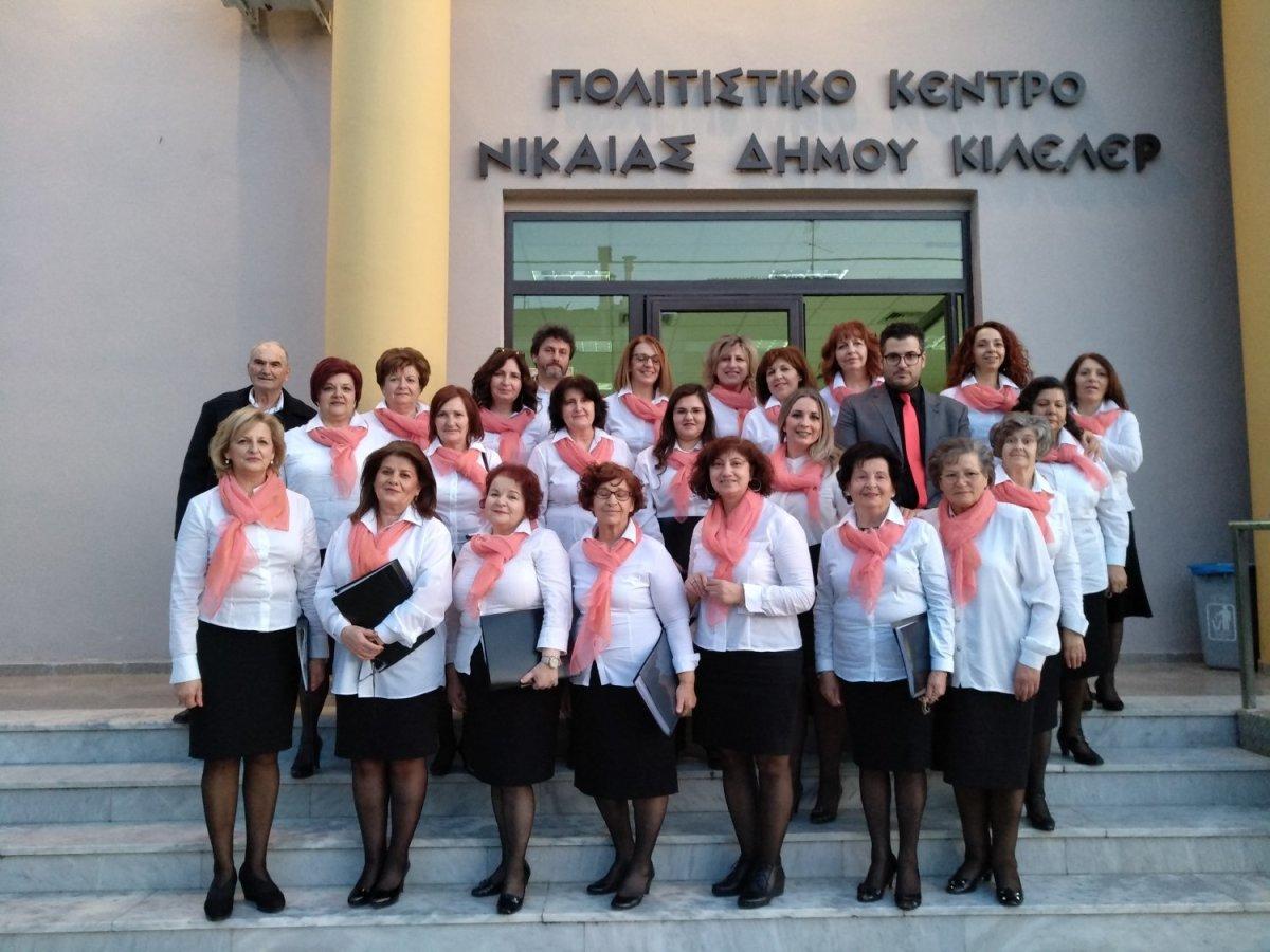 Στην Ελασσόνα η 2η Συνάντηση Παραδοσιακών Χορωδιών