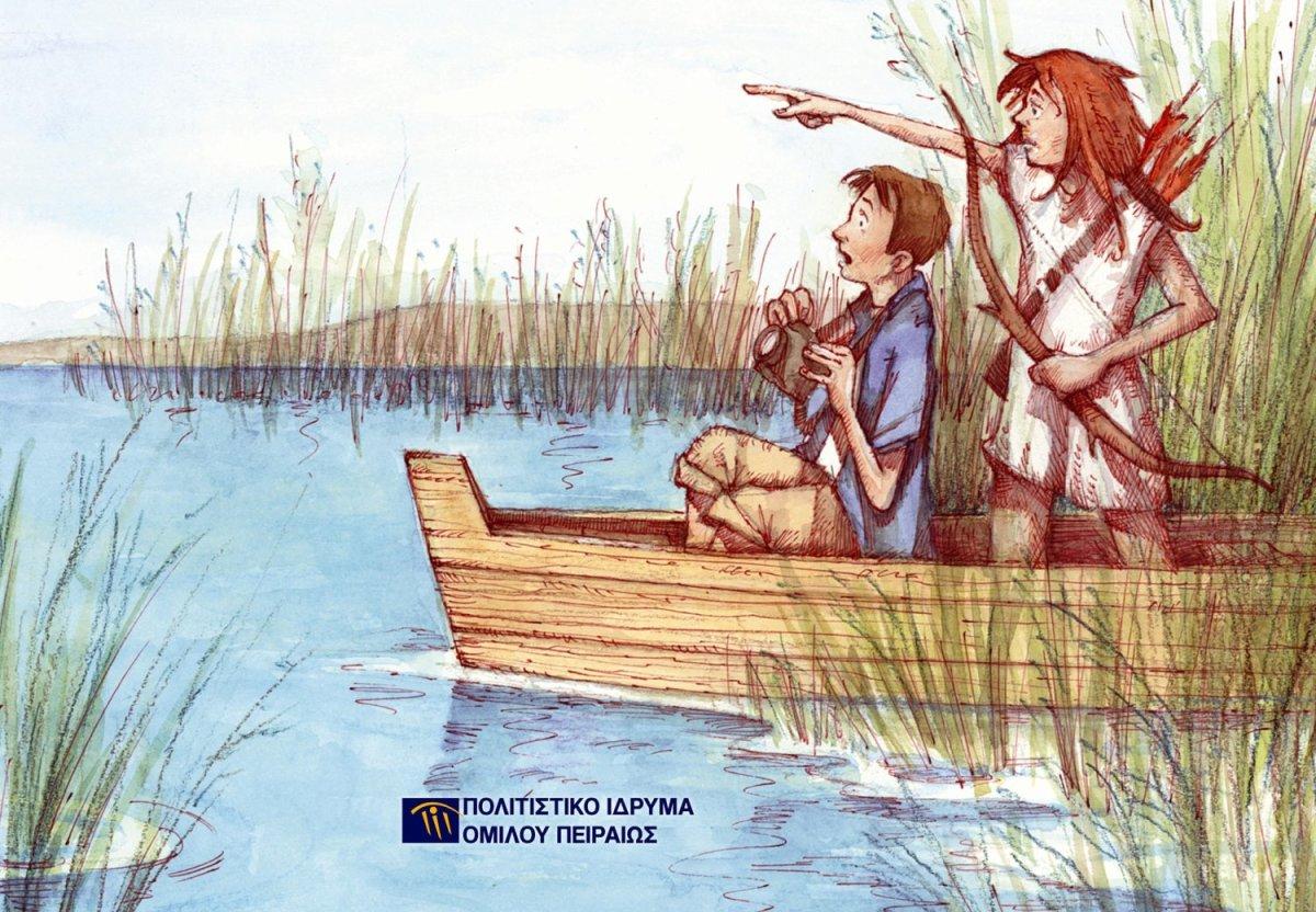 Δραματοποιημένη παρουσίαση παιδικού βιβλίου στο Συνεδριακό Κέντρο Τράπεζας Πειραιώς