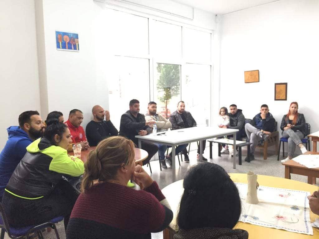 Πρόγραμμα εκπαίδευσης των Ρομά για την ένταξη στην αγορά εργασίας