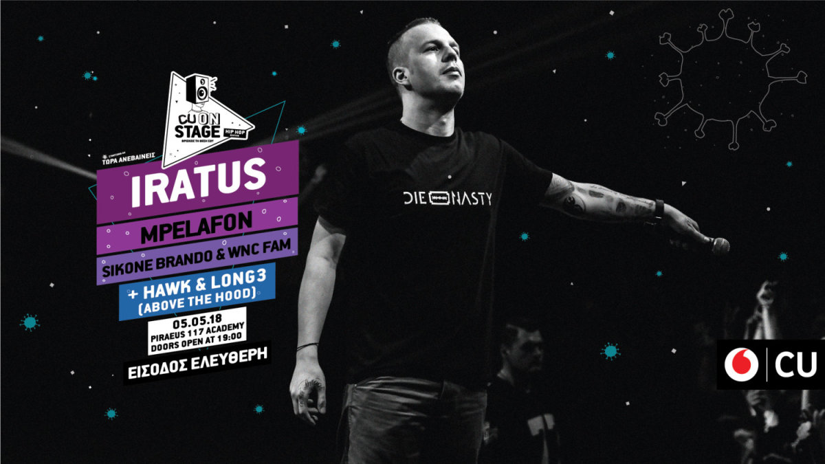 Iratus, Mpelafon και SikOne στο Hip Hop Edition του CUOnStage στις 5 Μαΐου