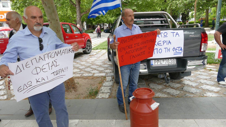 κτηνοτροφοι συλλαλητηριο (1)