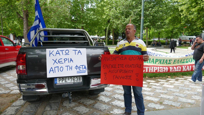 κτηνοτροφοι συλλαλητηριο (2)