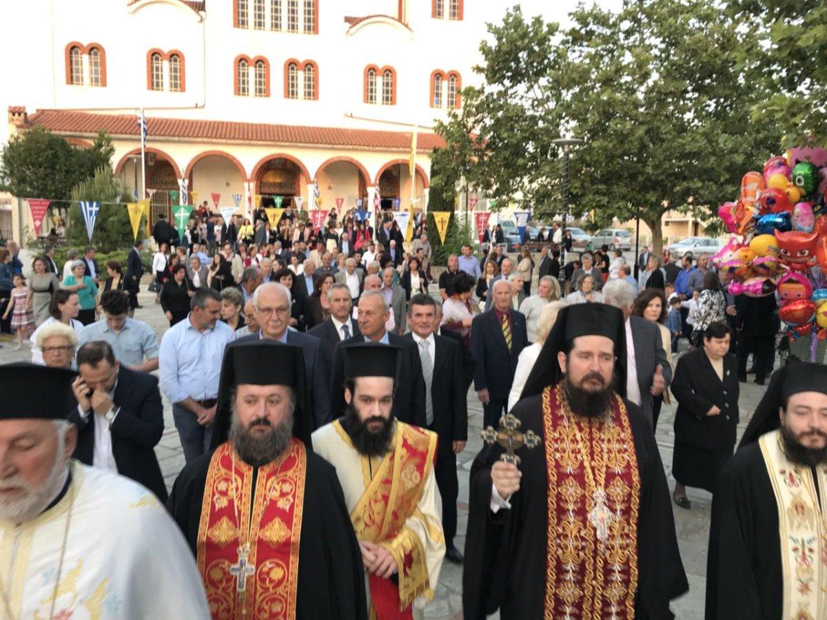 Λιτανεία για τον Άγιο Αθανάσιο στην Τερψιθέα (φωτ.)