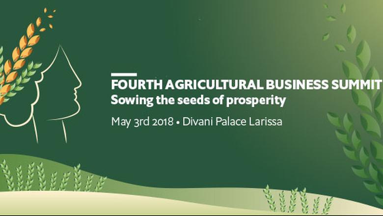 «Μεγάλη πρόοδος στην αγροτική παραγωγή»