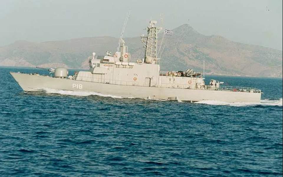 Τουρκικό εμπορικό πλοίο «ακούμπησε» ελληνική κανονιοφόρο ανοιχτά της Μυτιλήνης