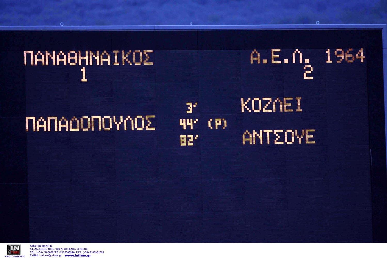 ÐÁÍÁÈÇÍÁÉÊÏÓ - ËÁÑÉÓÁ (ÊÕÐÅËËÏ 2006 ÔÅËÉÊÏÓ) PANATHINAIKOS - LARISA (CUP 2006 FINAL)